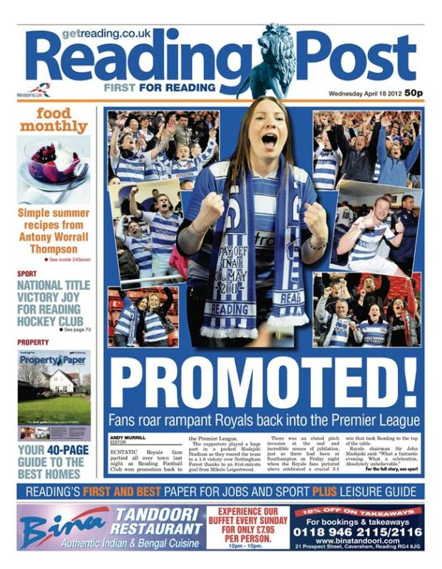 Reading secure promotion