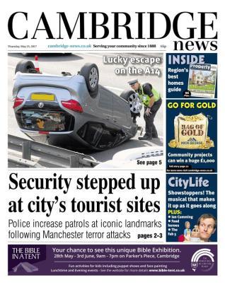 horror security cambridge